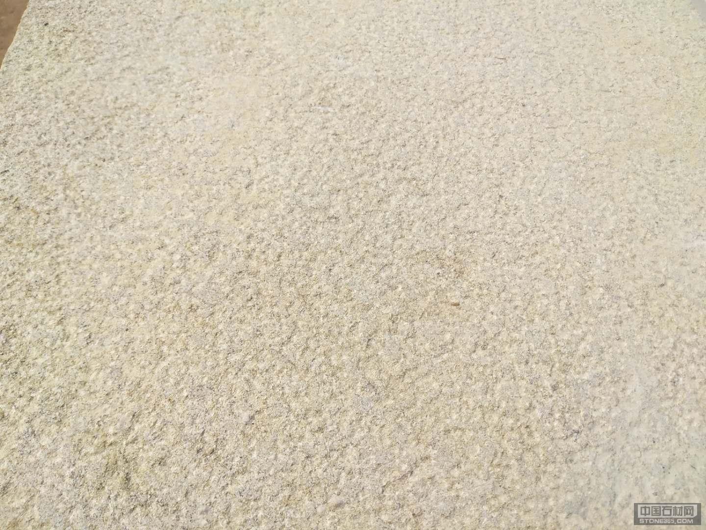 山西黄砂岩