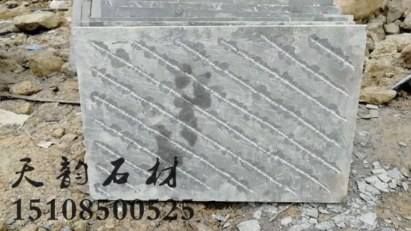 錾道面青石板