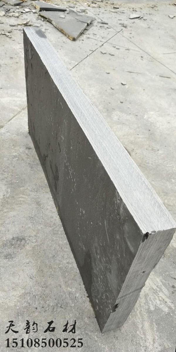 青石板厚板