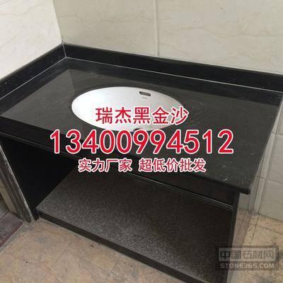 黑金沙臺面板酒店工程浴室臺面板