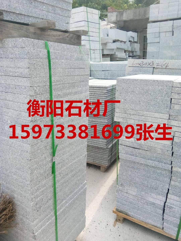 衡阳芝麻灰地铺石600*300