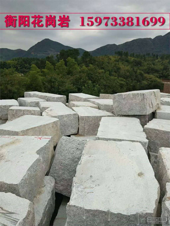 湖南花岗岩矿山-衡阳石材荒料