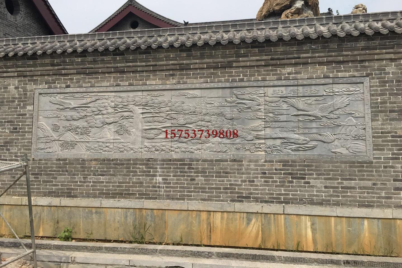 九龙壁壁画