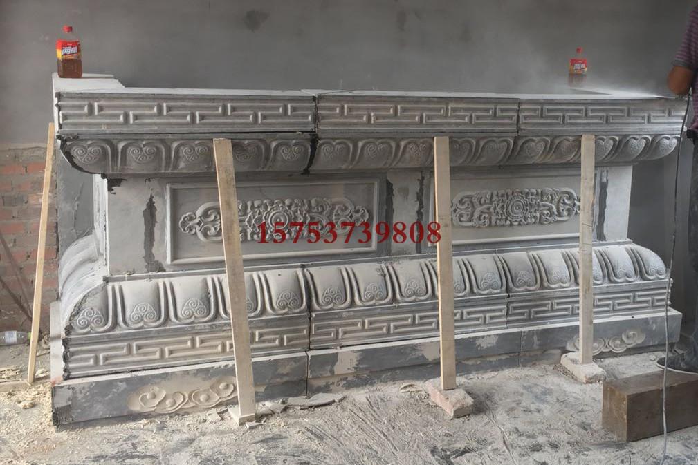 寺庙神台雕刻