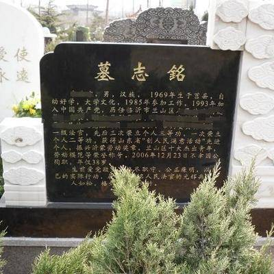 沂蒙黑中式墓碑