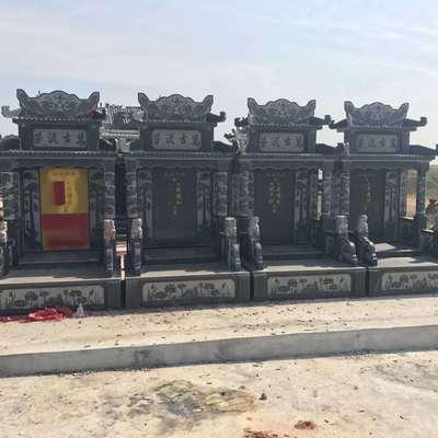 沂蒙黑墓碑中国蓝墓碑