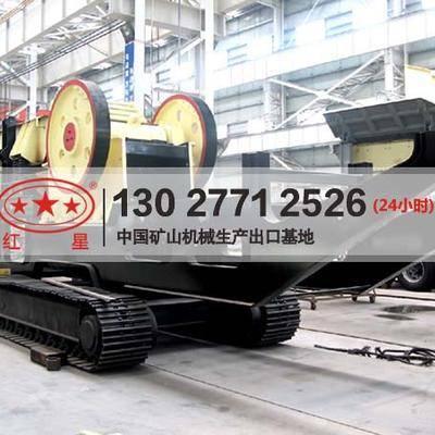 時產60噸的石子機械MYK75
