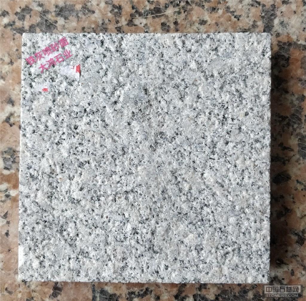 供应珍珠灰喷砂面广场石材