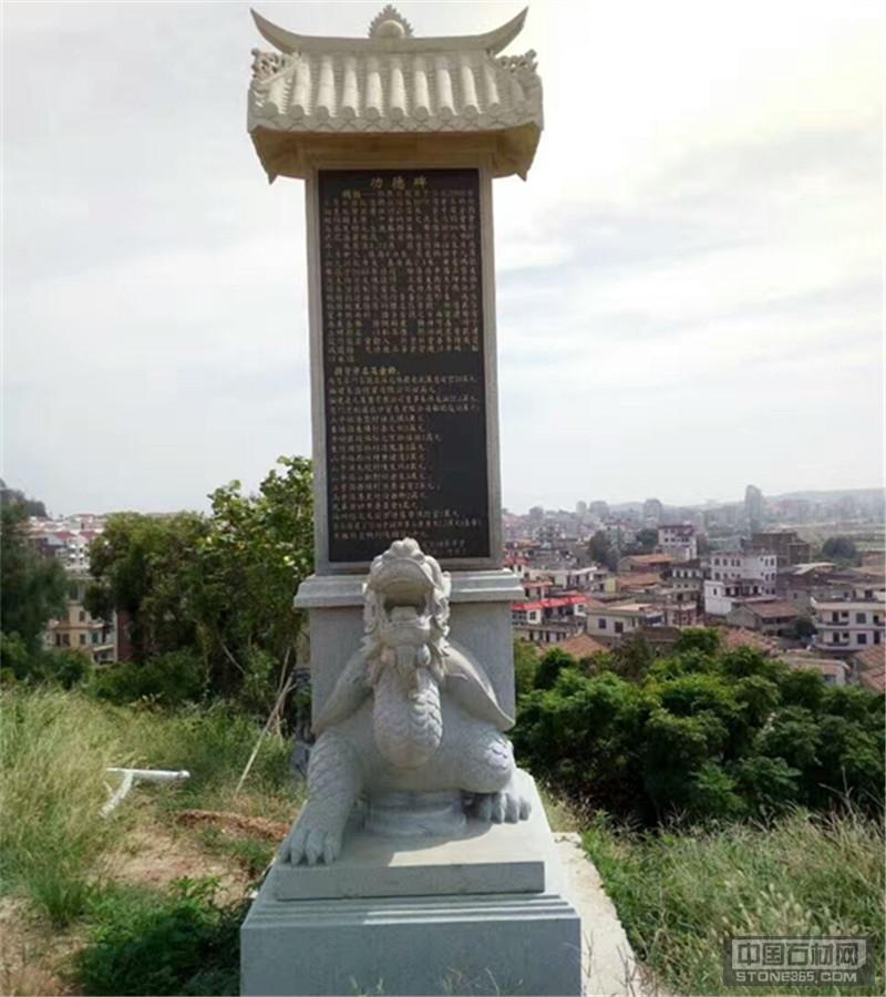 供应石雕功德碑花岗岩龙头龟雕塑