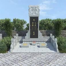 bwin墓碑
