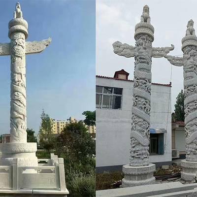 中华碑石雕柱