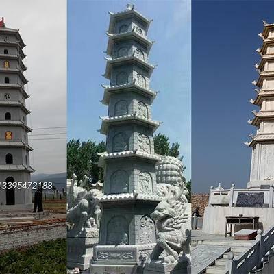 石塔制作安装