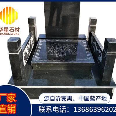 中国蓝墓碑