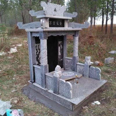 中国式墓碑