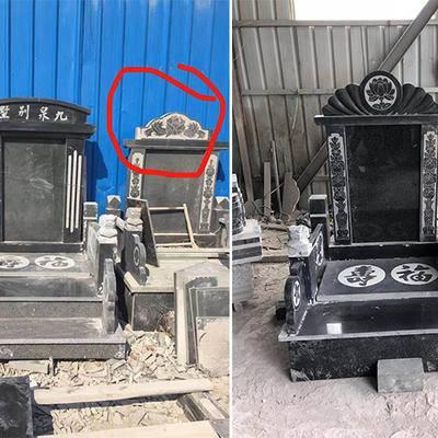 沂蒙黑墓碑专业生产厂家