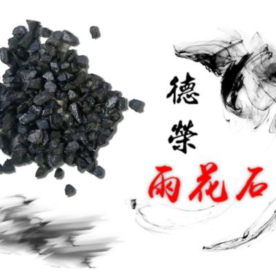 高料黑色景观石