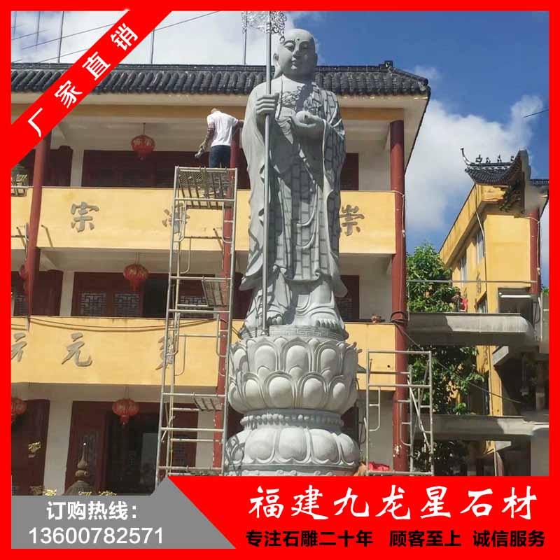 地藏王石雕 寺庙地藏王菩萨