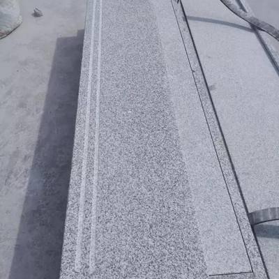 芝麻白台阶石