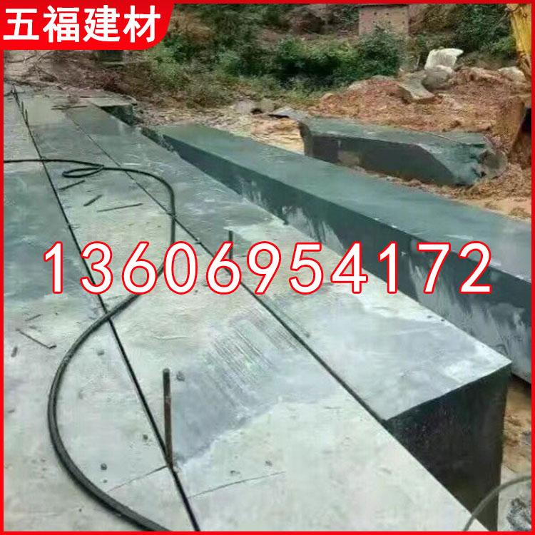 漳浦青石材荒料