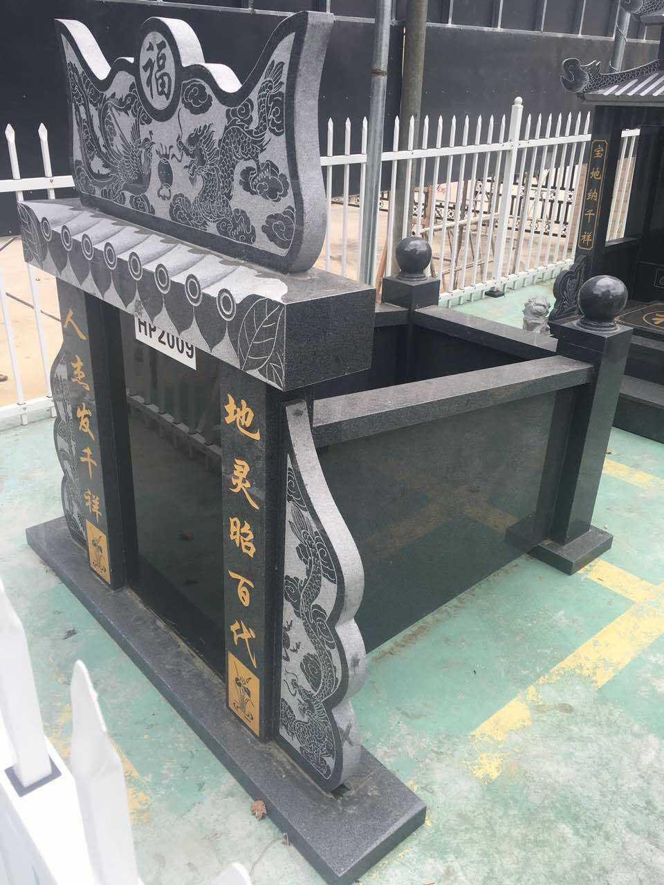 墓碑定制 大理石花岗岩中式传统