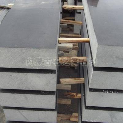 蒙古黑磨光条板