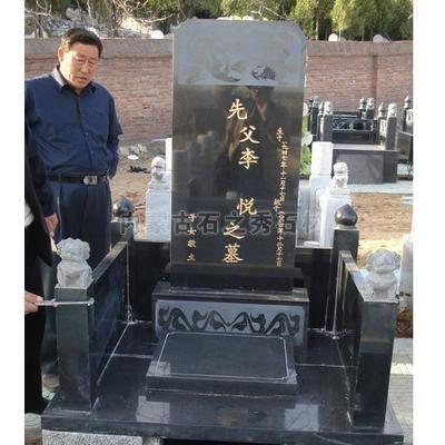 蒙古黑雕刻墓碑