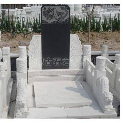 蒙古黑墓碑石