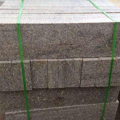 山锈石路侧石