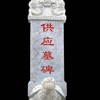 供应青石墓碑墓石 青石碑料
