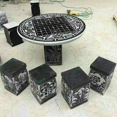 供应石桌石凳石椅