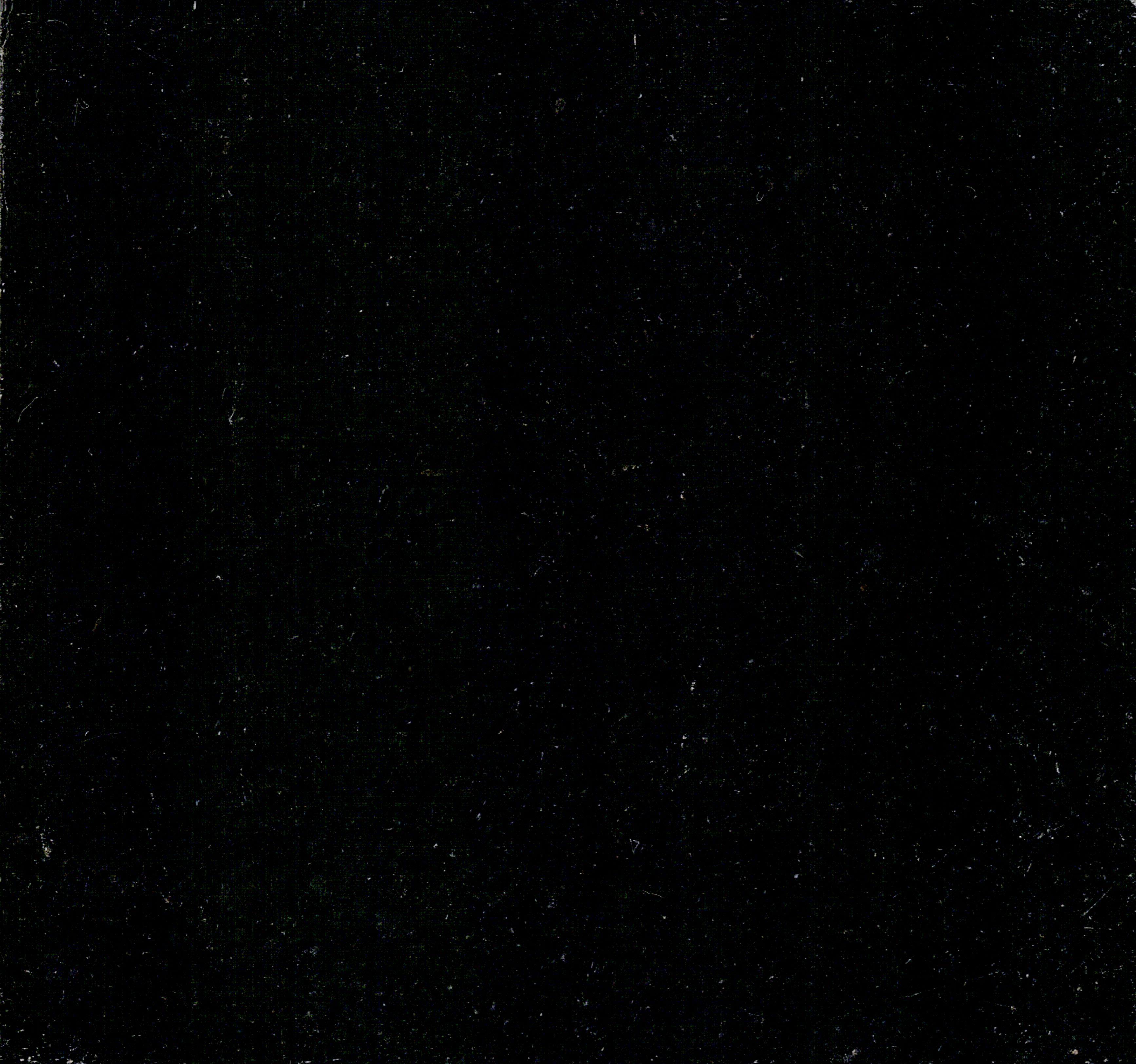 黑色花岗石