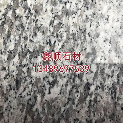 芝麻白G603石材价格