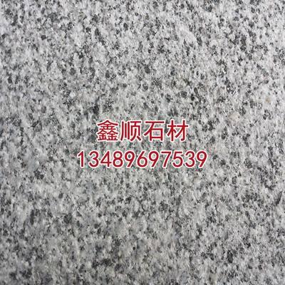 芝麻白石材小料石