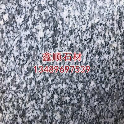 芝麻白G623石材磨光板