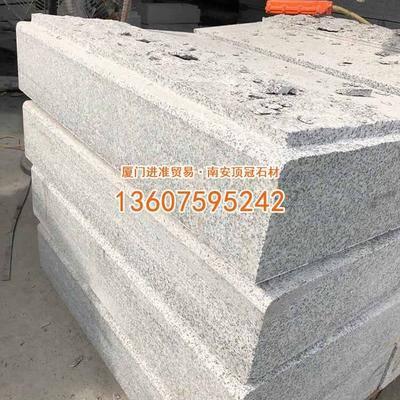 芝麻白G623石材干挂板