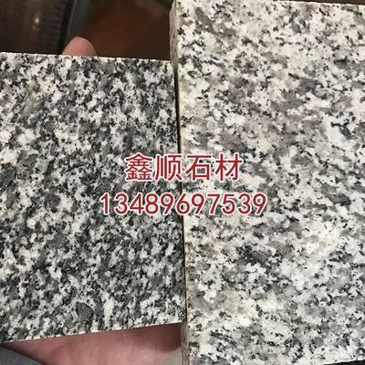 漳浦灰G688石材厂
