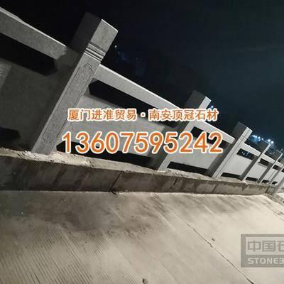 芝麻白石材橋欄欄板雕刻欄桿石