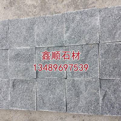 G654石材小规格小方块