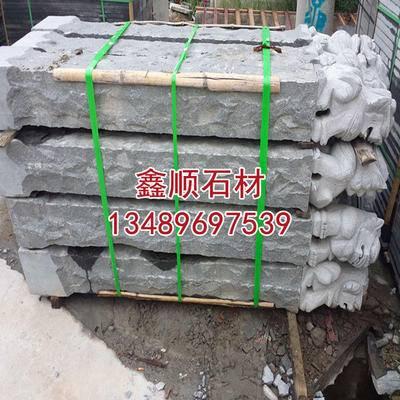 深灰麻G654雕刻栏杆石