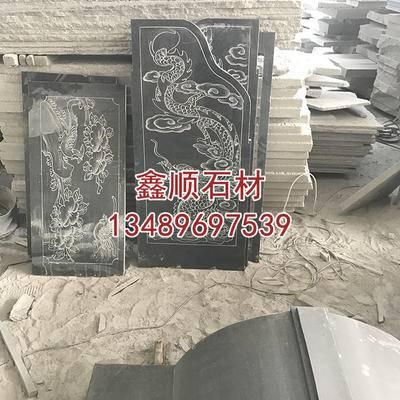 福建芝麻黑石材雕刻板
