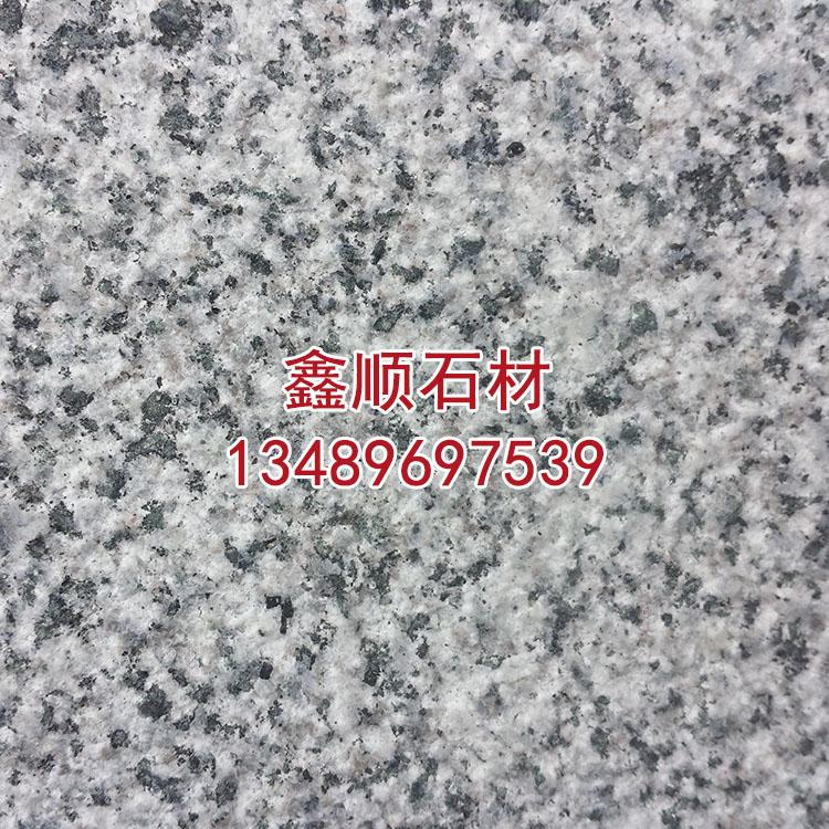 新矿G655石材