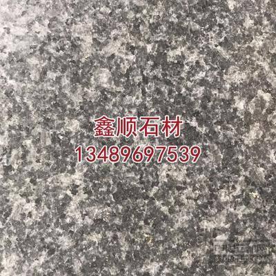 钟山青新矿芝麻黑石材
