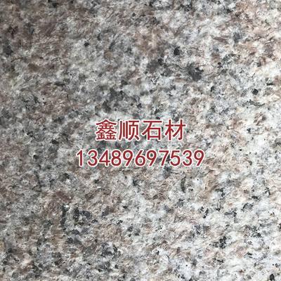 G648石材磨光板