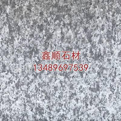 新矿芝麻白石材