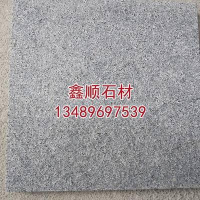 G654石材火烧板