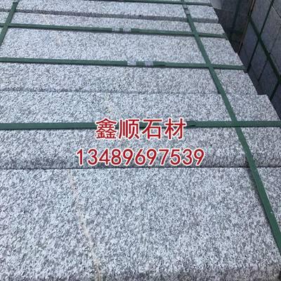 芝麻白G623石材路沿石