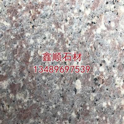 新矿G648花岗岩