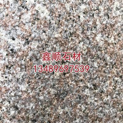 新矿G648石材