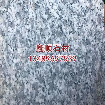 芝麻白G623石材火烧板