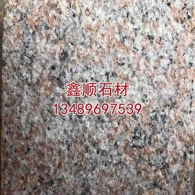 新矿漳浦红